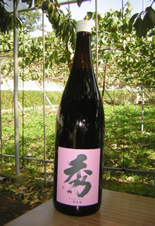 アジロンワイン
