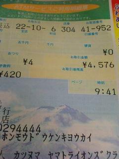 20101009145149.jpg