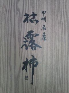 20111223074302.jpg