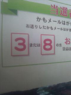 20120724100021.jpg